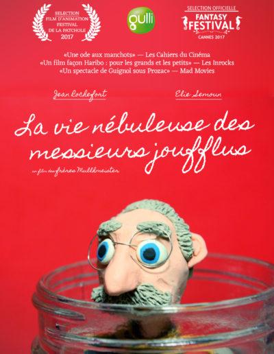 """""""La Vie Nébuleuse..."""" par Antoine"""