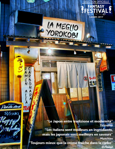 """La Meglio Yorokobi"" par @gillesdelouse"